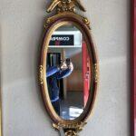 Espejo Vintage Bicolor Azul Con Apliques