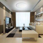 Iluminacion Salon Apliques Techo