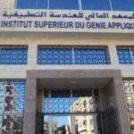 Institute Specialise Technologie Aplique Rabat